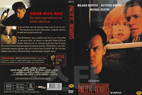 Pacific Heights (1990) English & French Dub 'Melanie Griffith,Michael Keaton' Thriller Movie / NEW DVD - NTSC, All Region (Registered tracking number)